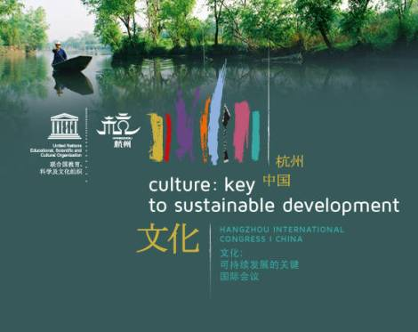 UNESCO-Hangzhou-Congress